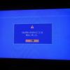 RD-X6ついに壊れる+RD-BZ800購入