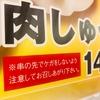 【秋葉原路地裏ほろ酔い経営論】心を抓む闘い②