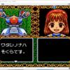 きゅ~きょく大全よ~ん日記 GG版魔導物語A:ロボットみたいな見た目のゴーレムが出てきた