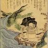 小豆洗い ―橋下に響く異音の怪異― ( 北陸オカルト会:妖怪解説 )