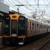 阪神1000系 1607F+1601F+1602F 【その2】