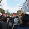 京都の初詣の光景。