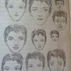 絵の練習 Lesson1