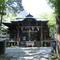 西久保八幡神社(港区/虎ノ門)の御朱印と見どころ