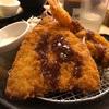 松のや『海鮮盛り合わせ定食』がやたらと美味しかったのでおススメしたい件‼️やっぱりアジフライ最高っす‼️