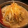 【正直すぎる食レポ】蔵出し味噌 麺場壱歩を採点してみた!【東久留米】