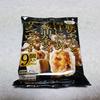 【冷凍食品レビュー】 ザ☆シュウマイが美味すぎてビビるw