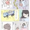 【謎行動】眠くなると回転を始める娘(1歳2ヶ月)と、函館名物いか踊り。