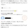 【宣伝】QiitaにてMinecraft自動化の記事を書きました