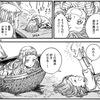 「とんがり帽子のアトリエ」18話(白浜鴎)ココの好きな魔法