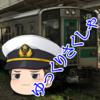 PART1 どうも、鉄道オタク系ゆっくり実況者こと、さくしゃです!