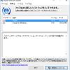 iTunes 12.7.3、iCloud for Windows 7.3がリリース HomePod対応など