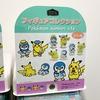 フィギュアコレクション Pokémon nonbiri life ピカチュウ・ポッチャマ