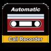 Android端末で通話を自動で録音できるアプリ