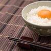 【ダイエット】朝食の卵かけご飯がダイエットに効果抜群な理由4選