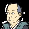 【商用フリー似顔絵イラスト】島津斉彬