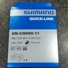 シマノ クイックリンク SM-CN900-11