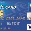 ポイントをビットコインに交換できるクレジットカード「LIFE CARD(ライフカード)」の紹介