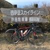 パッセン自転車部2017年走り納め ~修善寺→西伊豆スカイライン→伊東~
