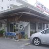 「玉家Jr」で「みそ汁定(いなり2コ)」(再)  600円 #LocalGuides