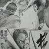 「達人伝」感想(第181話・手みやげ)