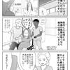 妊活記録180 (出産レポ)