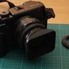 GFX50Rをオシャレにしたい!ハーフケースやGF50mmF3.5を買ってみた話。