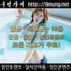 써니넷 주소 / 19금웹툰 친구아빠 / 안마방동창 / 구멍가게