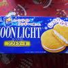 森永 ムーンライトクッキーを使ったソフトケーキ