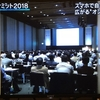 7/27 週刊メドレー 〜念願の報道ステーション!