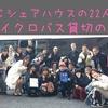まるで修学旅行!?同じシェアハウスに住む22人でマイクロバスを貸切。元シェアメイトの開店祝いに長野へ行ってきた。