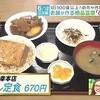 北川景子「食いしん坊バンザイ」レポ