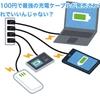 たった100円で最強の充電ケーブルが発売される!! もうこれでいいんじゃない?