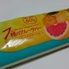 丸永製菓「7種のフルーツバー」果実本来の味がそのまま味わえるアイスバー♪