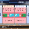 【16球団ペナント】2021年オールスター【3年目Part6/12】