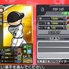 【ファミスタクライマックス】 虹 金 中田翔 選手データ 最終能力 北海道日本ハムファイターズ
