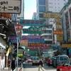 バリ島旅行は地震とか噴火とかで揺れているので香港に変更