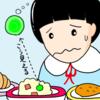 色と食感だけが頼り!相貌失認の人は初めての食材が怖い?
