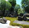 重森三玲の庭園美術館 2