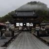 日本三大霊場の一つ、青森県の恐山は死ぬまでに一度は訪れるべき絶景スポットでした!