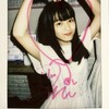 20190615 アクアノート、群青の世界、AKB48 16期生ほか「IDOL CONTENT EXPO」 in 新木場 STUDIO COAST