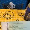 (※ネタバレというかただの感想文)山出愛子LIVE Diary vol.3(昼)の思い出