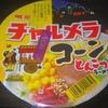 [19/05/20]明星 チャルメラ コーンとんこつラーメン  102-6+税円(イオン)