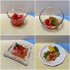 蜂蜜&トマトの「一瞬で初夏の薬膳」