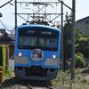 今日(5/30)・明日(5/31)の近江鉄道