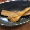 """【おいしい天日干し わくわく甘い""""べにはるか"""" 茨城県産 干しいも 手軽に食べられる】"""