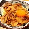 親子スイミング→丸亀製麺→台風…