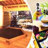 七沢温泉 旅館福松のクーポン(53%OFF)!日帰り入浴(天然温泉)+食事(懐石弁当)
