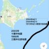 【北海道】千島海溝、17世紀型地震、連動すると超巨大地震に繋がる?M8クラス