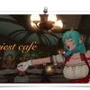 priest cafe「僧侶の集い」に向けて改装